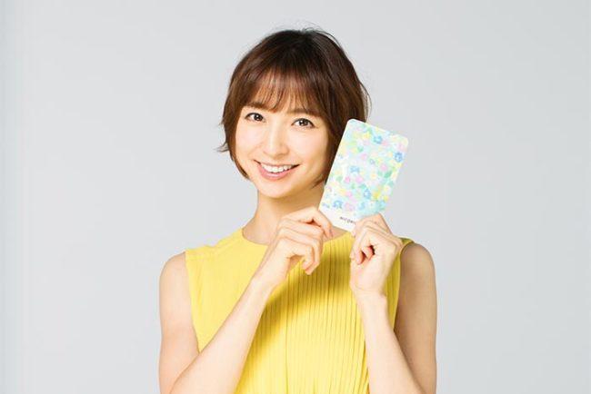 Lakubi篠田麻里子
