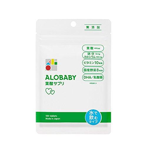 .アロベビー 葉酸サプリ