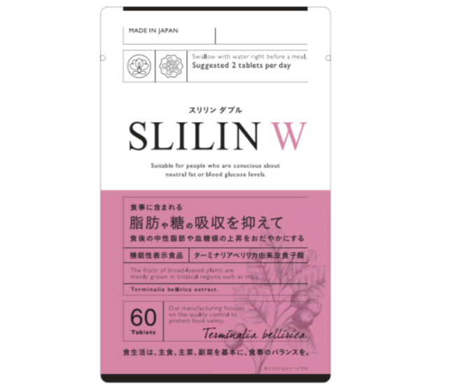 .SLILIN W
