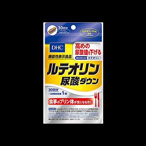 ルテオリン 尿酸ダウン