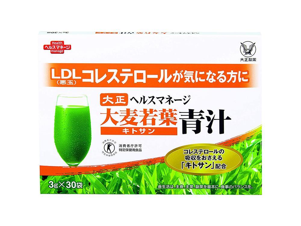 ヘルスマネージ大麦若葉青汁(キトサン)