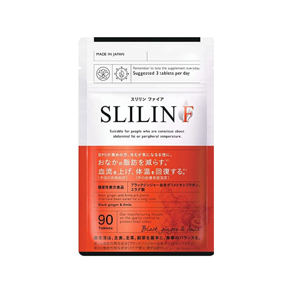 SLILIN F
